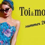 Toi&moi άνοιξη - καλοκαίρι 2020 - LadiesWorld.gr